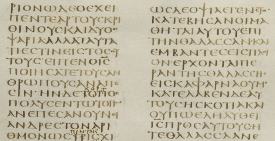 Middle and high points in Codex Sinaitucus