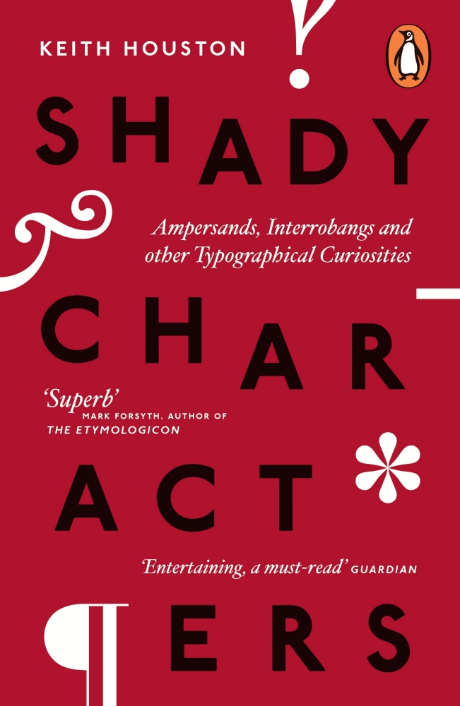 The UK paperback edition of Shady Characters, as designed by Matthew Young.